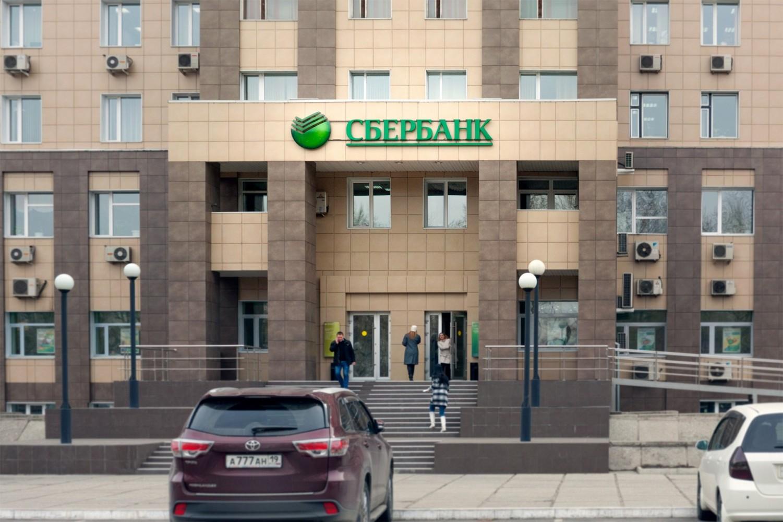 Комплексное оформление центрального офиса банка в г абакане - ооо рекламные технологии