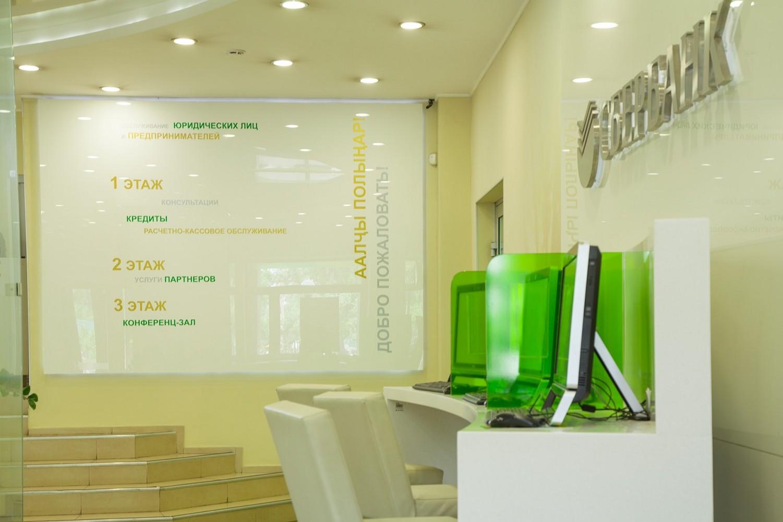 Рекламно-полиграфический центр в омске